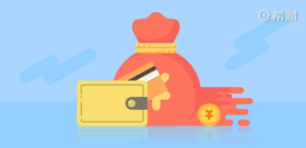 貸款-錢包、錢袋子.jpg