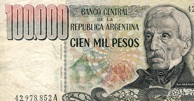 阿根廷比索.jpg