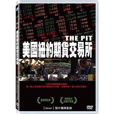 4部電影揭露金融業真實的一面2.jpg