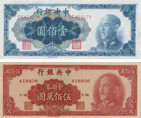paper-money_06.jpg