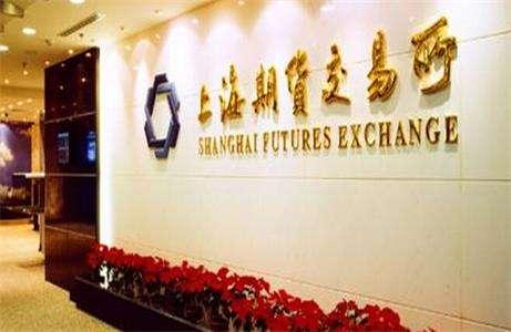 2017年上海期貨交易所交易手續費